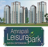 Amrapali Leisure Park / Leisure Valley
